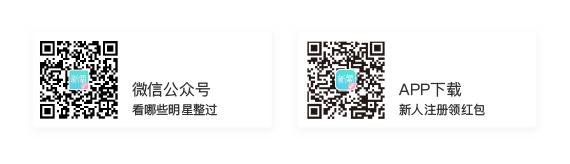 广州弘基医疗美容种植眉毛:粉Q的种植过程-种植效果